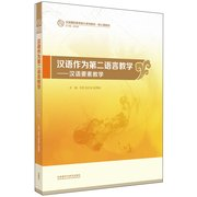 International Chinese Teaching Postgraduate Learning: Language Factors