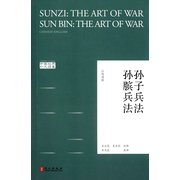 Sunzi & Sun Bin: The Art of War <em>Chinese</em> Classics in <em>Chinese</em> and English