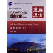 Developing <em>Chinese</em> Advanced Comprehensive Course 1