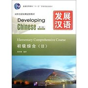 Developing <em>Chinese</em> Elementary Comprehensive Course 2