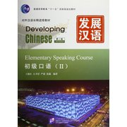 Developing <em>Chinese</em> Elementary Speaking Course 2nd Edition