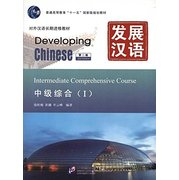 Developing <em>Chinese</em> Intermadiate Comprehensive Course 1