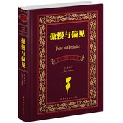 Pride and Prejudice (<em>Chinese</em> and English Edition)