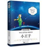 The Little Prince (Chinese and English Edition)你也能讲的双语故事·迪士尼经典电影典藏版:无敌破坏王